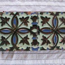 Antigüedades: AZULEJO REFLEJOS JIMENEZ MEDALLA ORO 1888. Lote 236984115