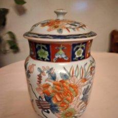 Antigüedades: ANTIGUO TARRO DE PORCELANA CHINA CON TAPA,PINTADO A MANO.. Lote 236985390