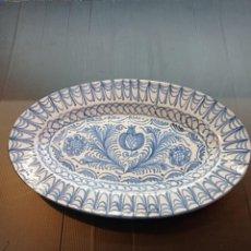 Antigüedades: FAJALALUZA, ESPECTACULAR BANDEJA EN PERFECTO ESTADO. Lote 237055870