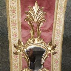 Antigüedades: CORNUCOPIA ORIGINAL SIGLO XVIII-XIX. Lote 237289755