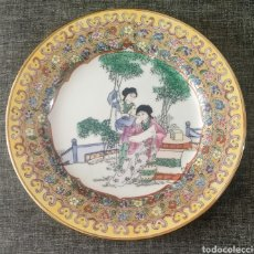 Oggetti Antichi: PLATO DE PORCELANA CHINA, ANTIGUO,CON SELLO. Lote 237315035