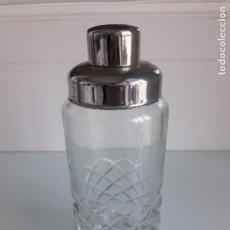 Antigüedades: ANTIGUO DISPENSADOR DE COCINA - AZUCAR - AZUCAR GLAS - AZUCARERO - CRISTAL TALLADO Y METAL - VINTAGE. Lote 237369250