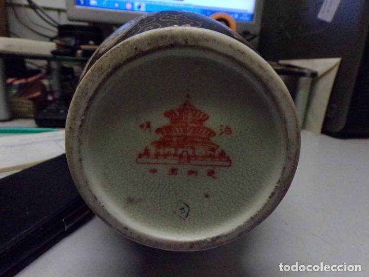 Antigüedades: precioso jarron porcelana de japon pintado a mano satsuma con bonita marca en la base - Foto 10 - 237466390