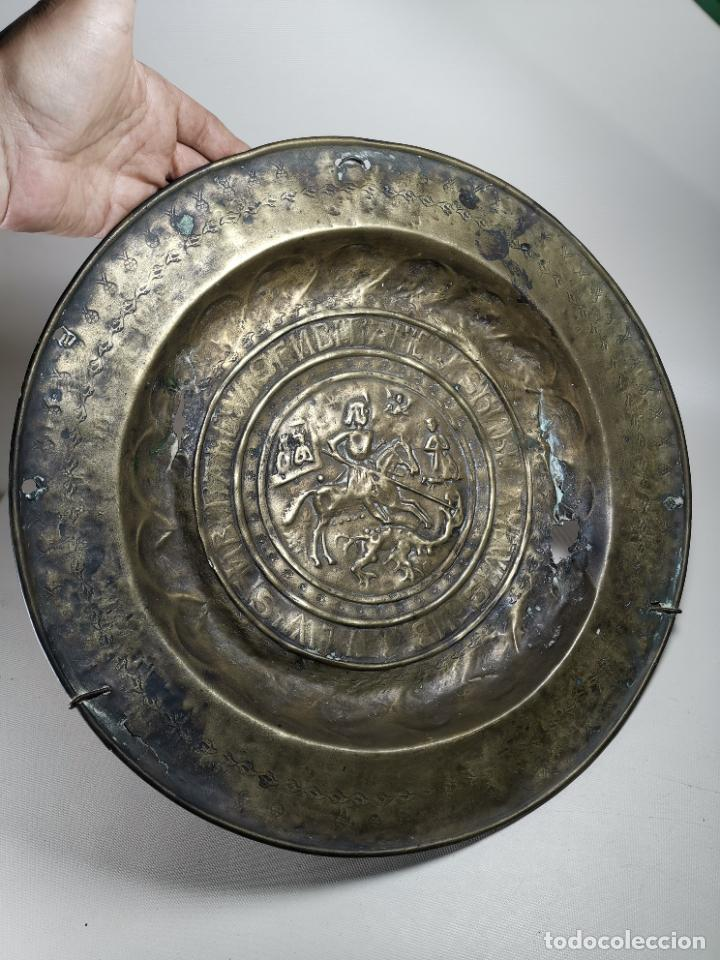ORIGINAL PLATO PETITORIO LIMOSNERO NUREMBERG SIGLO XVI--SAN JORGE---SANT JORDI (Antigüedades - Religiosas - Orfebrería Antigua)