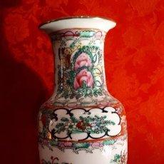 Antigüedades: JARRÓN MACAO.. Lote 237779200