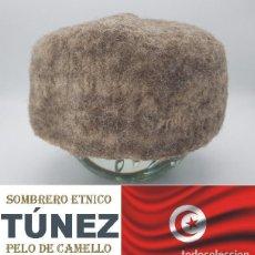 Antigüedades: SOMBRERO BEREBER -TÚNEZ - (PELO DE CAMELLO). Lote 238133705