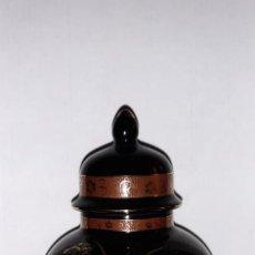 Antigüedades: JARRON CERAMICA JAPONESA. Lote 238290980