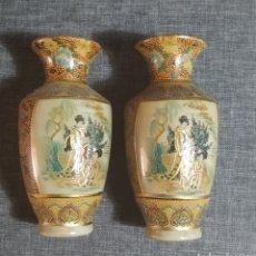 Antigüedades: PRECIOSOS JARRONCITOS CHINOS. Lote 238380200