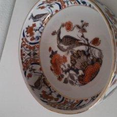 Antigüedades: MAGNIFICA PIEZA EN PORCELANA SAJI MAD JAPAN FINE CHINA HECHA Y PINTADA A MANO. Lote 238701585