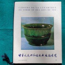 Antigüedades: PORCELANA CHINA CAHIERS DE LA CERAMIQUE. Lote 238767255