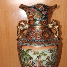 Antigüedades: IMPRESIONANTE JARRON GRANDE. Lote 238767785