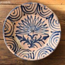 Antigüedades: ANTIGUO CUENCO LEBRILLO FAJALAUZA S.XIX. Lote 239440310