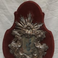 Antigüedades: ANTIGUA PILA BENDITERA DE PLATA SIGLO XIX. Lote 239498145
