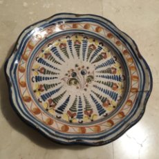 Antigüedades: ANTIGUO PLATO DE CERÁMICA DE TALAVERA. NIVEIRO. Lote 240281145