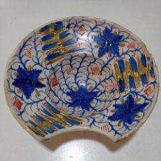 Antigüedades: TALAVERA SIGLO XIX, ESPECTACULAR BACÍA DE BARBERO. Lote 240331840