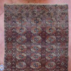 Antigüedades: ALFOMBRA TURCOMANA. TEKE BUKARA .. Lote 240591800