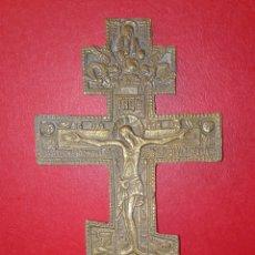 Antigüedades: ANTIGUA CRUZ ORTODOXA RUSA DE BENDICION - BRONCE DORADO - GRANDE. Lote 240621550