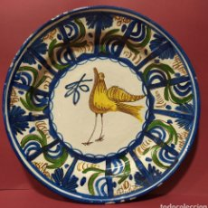 Antigüedades: PLATO MANISES, SIGLO XIX.. Lote 240712385