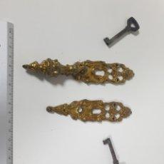Antiquités: TIRADORES ANTIGUOS. Lote 240779415