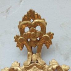 Antigüedades: CORNUCOPIA SIGLO XIX. Lote 240854400