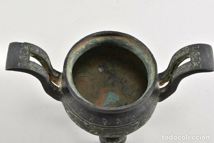 Antigüedades: Antiguo quemador de incienso Koro, incensario China S.XVIII CERAMICA BRONCE 20 cm dinastía, Qing, - Foto 4 - 240952570