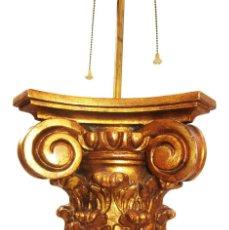 Antigüedades: LUJOSA GRAN LAMPARA PIE COLUMNA MADERA AL ORO DECORACION CLASICA BARROCA. Lote 241323610