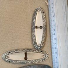 Antiguidades: TRES BOCALLAVES H. Lote 241883805