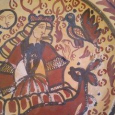 Antigüedades: PLATO DE CERÁMICA DEL SIGLO XVI. Lote 241905630