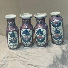 Antigüedades: LOTE 4 JARRONES FLOREROS ESTILO CHINO. Lote 242077575