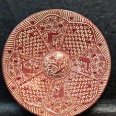 Antigüedades: ESPECTACULAR PLATO DE REFLEJOS METÁLICOS. SIGLO XIX. MANISES. AL. Lote 242084510