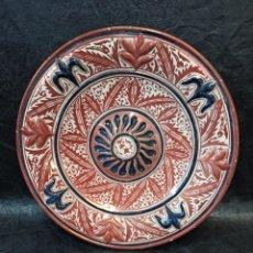 Antigüedades: ESPECTACULAR PLATO DE REFLEJOS METÁLICOS. SIGLO XIX. MANISES. AL. Lote 242086460