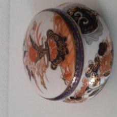 Antigüedades: MAGNIFICO JOEYRO PORCELANA SA JI FINE CHINA JAPAN PORCELANA PINTADA A MANO. Lote 242147190