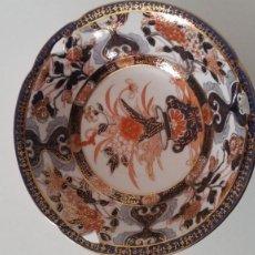 Antigüedades: MAGNIFICA FUENTE O CENTRO DE MESA PORCELANA SA JI FINE CHINA JAPAN PORCELANA PINTADA A MANO. Lote 242147860