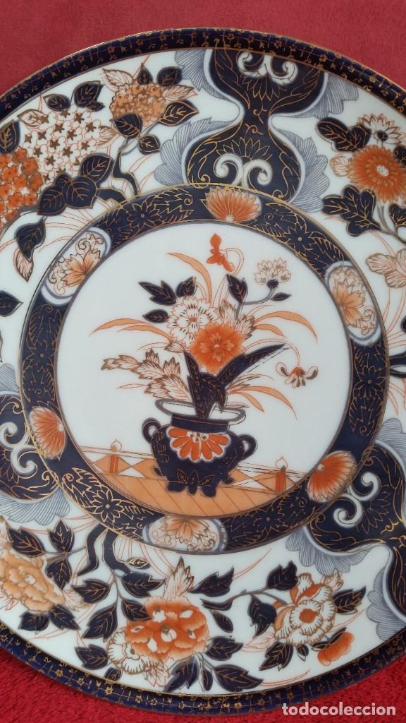 Antigüedades: PRECIOCO Y GRANDE PLATO DE PASTEL PORCELANA SA JI FINE CHINA JAPAN PORCELANA PINTADA A MANO - Foto 3 - 242152875