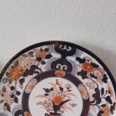 Antigüedades: PRECIOCO Y GRANDE PLATO DE PASTEL PORCELANA SA JI FINE CHINA JAPAN PORCELANA PINTADA A MANO. Lote 242152875