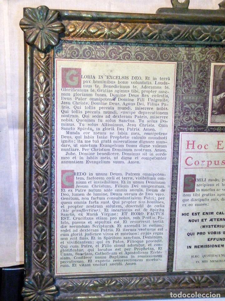 Antigüedades: ~~~~ ANTIGUA SACRA DE BRONCE LABRADO DEL S.XIX PARA ALTAR, IGLESIA O CAPILLA, MIDE 25 X 29,5 CM.~~~~ - Foto 5 - 119649259