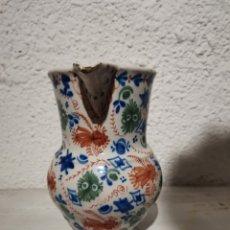 Antigüedades: JARRA DE PICO. Lote 242266065