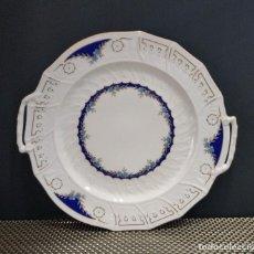 Antigüedades: PASTELERA MODELO ROSE DE PORCELANA FINA DE BOHEMIA- ARTÍCULO NUEVO. Lote 242867405