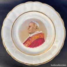 Antigüedades: PICKMAN. PLATO JUAN XXIII PICKMAN SEVILLA DE LA CARTUJA. Lote 242911485