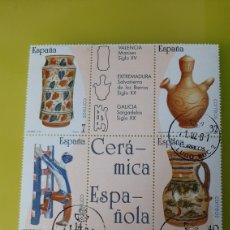 Antigüedades: CERAMICA ESPAÑOLA ARTESANÍA 1987 MANISES SALVATIERRA SARGADELOS TALAVERA GRANADA RETIRO SELLOS USAD. Lote 242952225