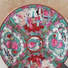 Antigüedades: PLATO PORCELANA DE MACAO. Lote 242999795