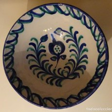 Antigüedades: LEBRILLO DE FAJALAUZA GRANADA. DIÁMETRO 26,5 CM ALTURA 12,5 CM. Lote 243136600