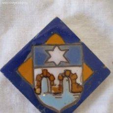 Antigüedades: AZULEJO OLAMBRILLA RAMOS REJANO HERALDICO. Lote 243274950