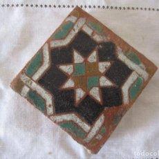 Antigüedades: AZULEJO TOLEDO SIGLO XVI. Lote 243276480
