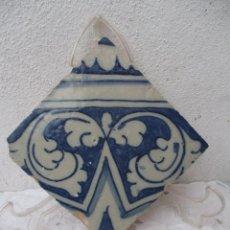 Antigüedades: AZULEJO TRIANA SIGLO XVIII. Lote 243283635