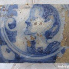 Antigüedades: AZULEJO DE TRIANA SIGLO XVIII. Lote 243284930