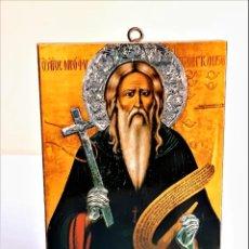 Antigüedades: RETABLO RELIGIOSO MADERA - 11 X 15.CM. Lote 243336290