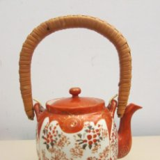 Antigüedades: TETERA JAPON KUTANI S.XIX-XX EN PORCELANA. Lote 243622440