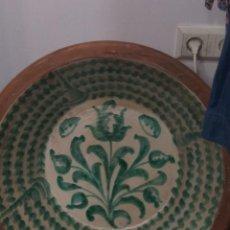 Antigüedades: LEBRILLO DE TRIANA 58 CMT.. Lote 243625325