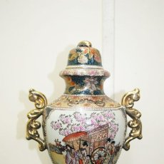 Antigüedades: JARRÓN CHINO SATSUMA. Lote 243973230